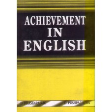 Achievement in English