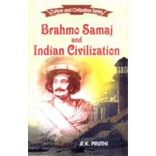 Brahmo Samaj and Indian Civilization