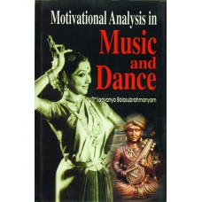 Motivational Analysis in Music and Dance