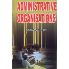 Administrative Organisations