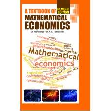 A Textbook of Mathematical Economics (PAPERBACK)
