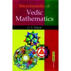Encyclopaedia of Vedic Mathematics (3 Vols. Set)