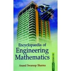 Encyclopaedia of Engineering Mathematics (6 Vols. Set)