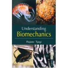 Understanding Biomechanics