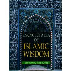 Encyclopaedia of Islamic Wisdom (11 Vols. Set)