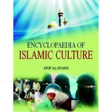 Encyclopaedia of Islamic Culture (9 Vols. Set)
