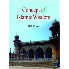 Concept of Islamic Wisdom