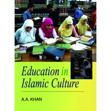 Education in Islamic Culture