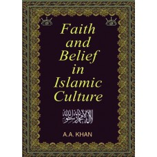 fundamental beliefs in islam belief in Belief in the day of judgment: muslims believe in the day of judgment (the day of resurrection) when all people will be resurrected for god's judgment according to their beliefs and deeds.