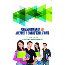 Achievement Motivation and Achievement in English of School Students