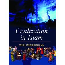 Civilization in Islam