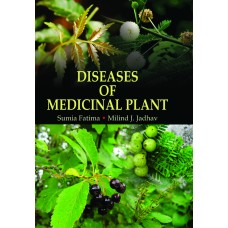 DISEASES OF MEDICINAL PLANT